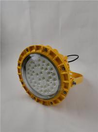 圆形吊装100Wled防爆灯80W 60W固态节能型led防爆灯 泵房防爆灯