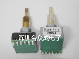 COPAL F25B 编码器