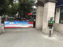 停车场广告道闸