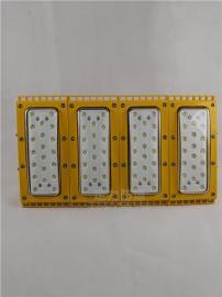 400W组模壁挂式led防爆灯 大功率防水防爆led灯 HRT93防爆灯