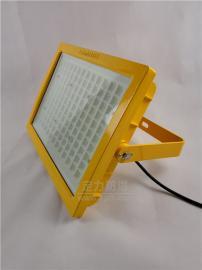 壁挂式led防爆灯300W 壁挂式led防爆投光灯射灯 300W防爆led灯
