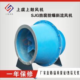 玻璃钢鼓形斜流式管道风机SJG-4.5S 4000m3/h 150pa