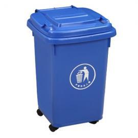 久宸50升户外垃圾桶 可回收垃圾桶
