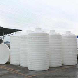 大型一次成型塑料贮槽塑料槽罐水箱水槽水罐