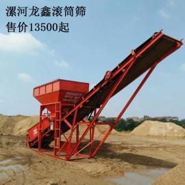 龙鑫机械专业定制滚筒筛沙机 振动筛沙机