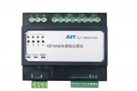 智能照明公建照明智能照明系统4路智能照明控制模块