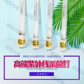 美国KANADON杀菌灯GPH793T5L/4P 低臭氧杀菌灯管