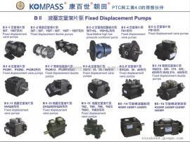 KOMPASS康百世叶片泵VA1-15F-A1、VA1-15F-A2大陆代理商