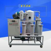 ZJA-100变压器油双级真空滤油机,6000L电厂专用真空滤油机