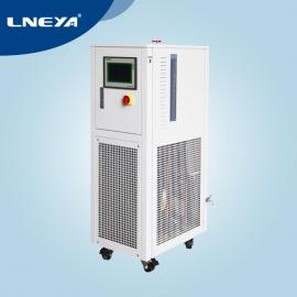 冠亚高低温恒温循环器大批安全可靠