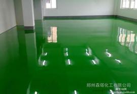 森塔SENTA环氧树脂耐磨地坪漆