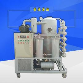 ZJA-50变压器油超高压双级真空滤油机 3000L/H电厂电站净油机
