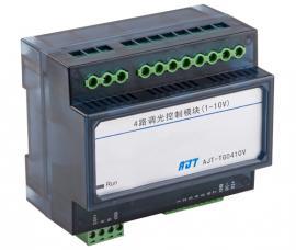 智能照明系统调光模块智能调光系统4路调光模块