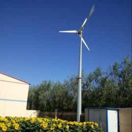 晟成5000w家用小型风力电机永磁风力发电机