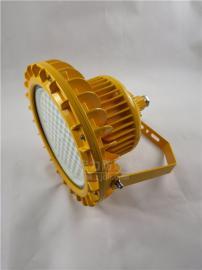 化纤厂壁挂式led防爆灯80W 100W-120W钢管吊装led防爆灯节能灯