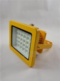 50W防爆灯 吸壁装led防爆灯 30W防爆吸顶led灯 防爆节能灯