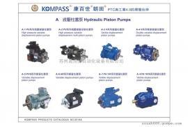 VD1D1-3030F-A1,VD1D1-3030F-A2康百世KOMPASS叶片泵原装