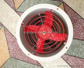 T35-11N05 轴流风机 0.55KW/380V 配防雨百叶窗