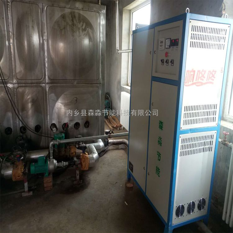 循环水加热器、管道环保节能电磁加热器
