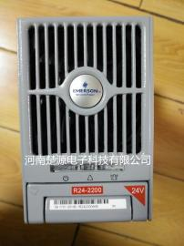 R24-2200 直流24V整流模块