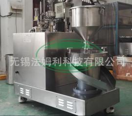 石斛湿法粉碎机 不锈钢高纤维粉碎机 定制设计