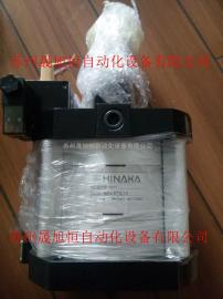 HINAKA中日流体APT-增压缸欢迎订制