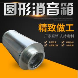 方形 直供各类消声器 风机消声器 发电机消声器 桶状消声器 圆形