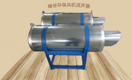 出风口消声器 设备进排风噪音 桶状消声器 消声器防雨帽方形