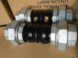 定制加工优质JGD-B丝扣连接可曲挠橡胶接头/ 橡胶接头