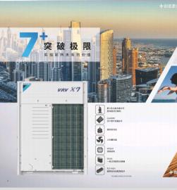 大金中央空调技术说明书 大金中央空调安装使用手册