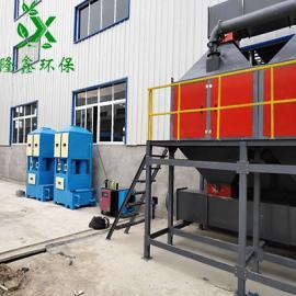 有机废气处理设备 有机废气处理装置-隆鑫环保废气处理设备