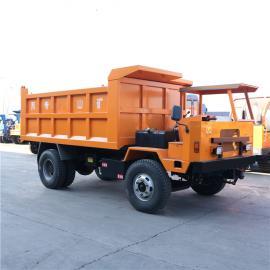 矿安认证10吨矿用后驱自卸车可以定制