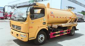 5吨东风多利卡吸污车—新闻