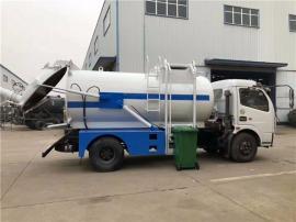 标配3吨餐厨垃圾车--餐厨垃圾回收车