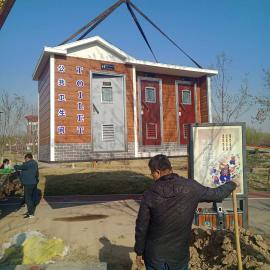 两连体吊装移动厕所,制式环保生态厕所,生化公厕