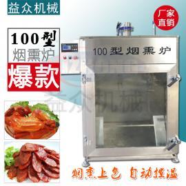 肉加工北京赛车 烧鸡鸭烟熏炉 小型不锈钢烟熏炉
