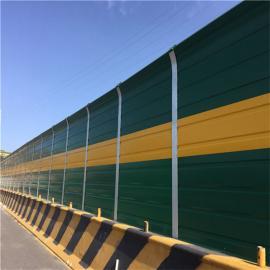 公路隔音墙 隔音降噪板 声屏障隔音板