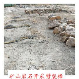 地基基坑凿除岩石设备液压分裂机