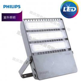 飞利浦LED泛光灯BVP383 240W/320W/360W/400W 工程灯具经销商