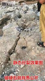 大型基坑破石头分裂机劈裂棒一个班破碎岩石方量