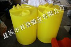 君益200升液位计量容器200L计量箱0.2立方计量桶