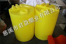 君益200升液位�量容器200L�量箱0.2立方�量桶