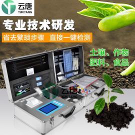 云唐YT-TRD科研�土壤肥料�B分�z�y�x