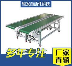 pvc皮带输送线定制 快递物流仓库传送带 自动化设备皮带流水线