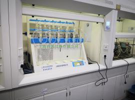 全自动万用一体化蒸馏仪 一体化蒸馏装置