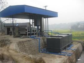 生猪养殖污水处理