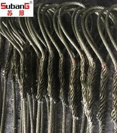 苏邦 钢丝绳吊具 插编钢丝绳 琵琶扣钢丝吊绳 钢丝绳索具