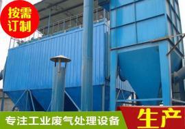环保公司之工业粉尘治理脉冲布袋除尘器概述