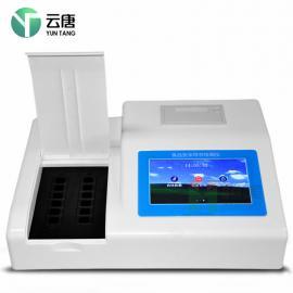 YT-SA04多功能食品安全检测仪器食品安全分析仪