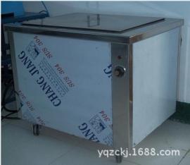 超声波清洗机/工业超声波清洗机定制